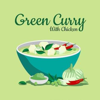 Thais eten groene curry met kip in slag.