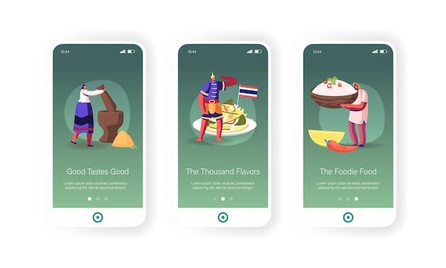 Thais restaurantmaaltijd, nationaal menu mobiele app-pagina onboard-schermsjabloon.
