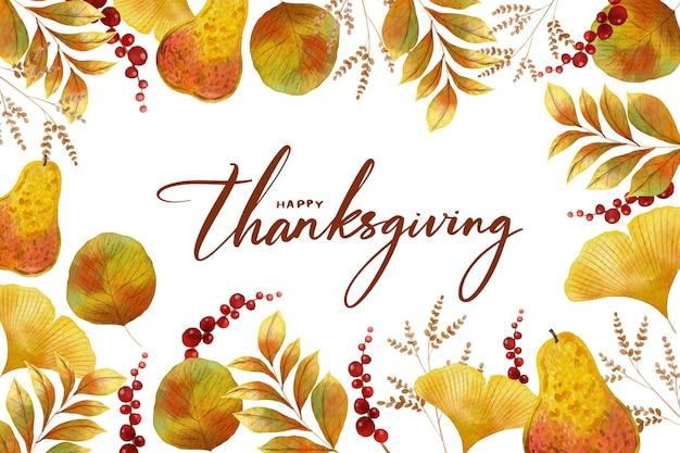 Thanksgiving achtergrond aquarel ontwerp