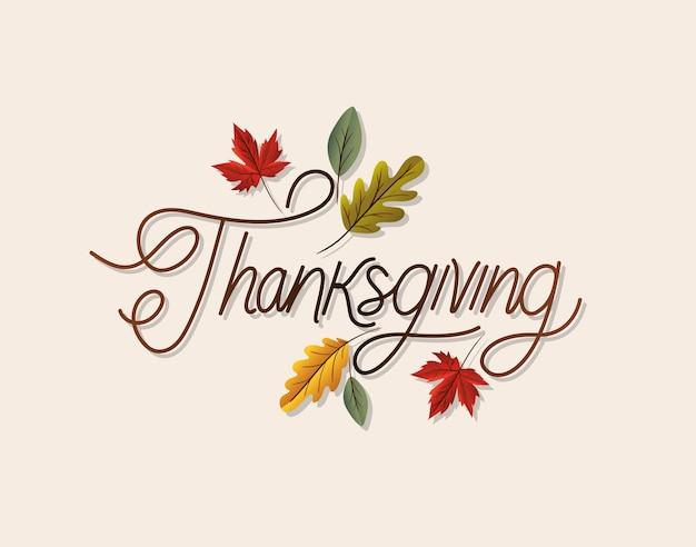Thanksgiving belettering met bladeren ontwerp