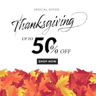 Thanksgiving day verkoop sjabloon voor spandoek