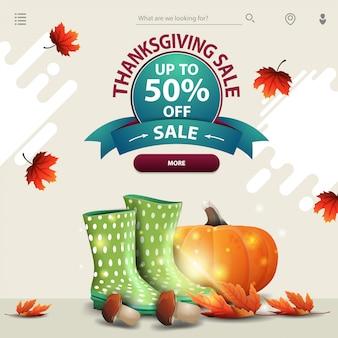 Thanksgiving-uitverkoop, banner voor uw website in een minimalistische lichte stijl