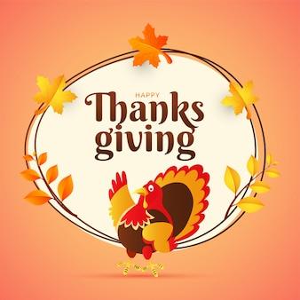Thanksgiving viering achtergrond.