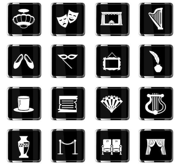 Theater vector iconen voor gebruikersinterface ontwerp Premium Vector