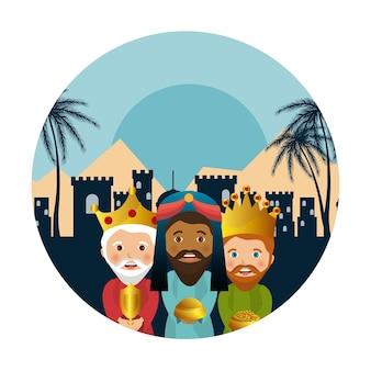 Three wise kings manger design