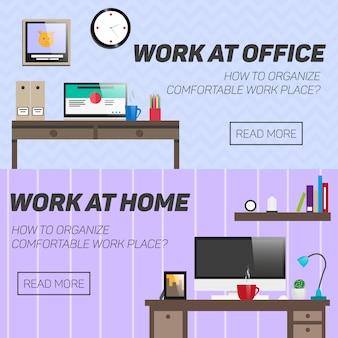 Thuis en op kantoor werkplek concept