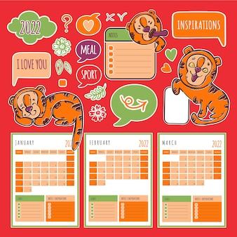 Tiger planner winter 2022 jaar sjabloon schema en collectie met ontwerpelementen en katten