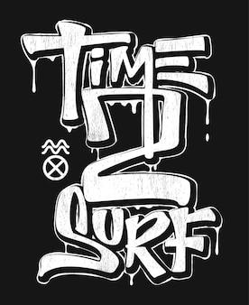 Tijd om te surfen, printontwerp voor t-shirtillustratie.