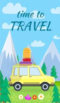 Tijd om verticale banner met gele auto te reizen