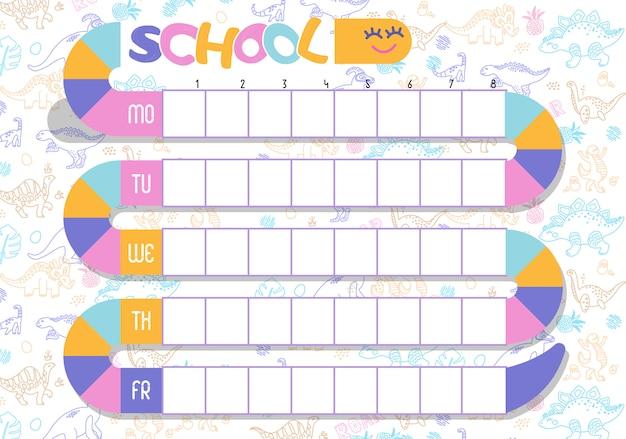 Tijdschema, schema van lessen op school