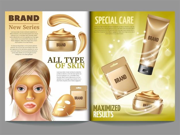 Tijdschriftsjabloon van cosmetica