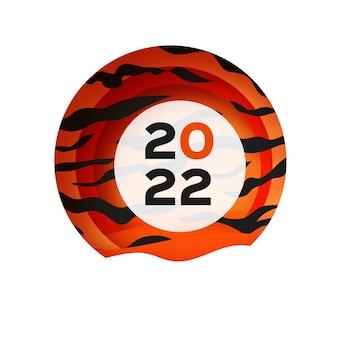 Tijger bont. gelukkig chinees nieuwjaar wenskaart 2022. wild animal holidays cartoon papier knippen. gelukkig nieuwjaar. grote kat. ruimte voor tekst. wit oranje.