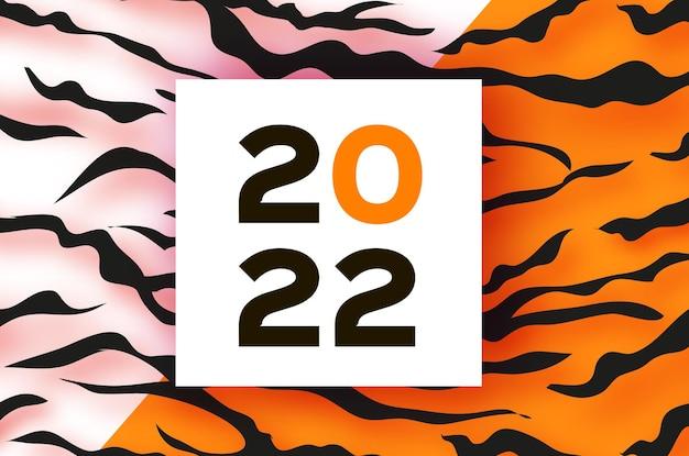 Tijger bont. gelukkig chinees nieuwjaar wenskaart 2022. wild animal holidays cartoon papier knippen. gelukkig nieuwjaar. grote kat. vierkante ruimte voor tekst. wit oranje.