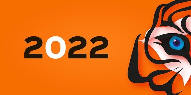 Tijger. gelukkig chinees nieuwjaar wenskaart 2022. wild animal holidays cartoon papier knippen. gelukkig nieuwjaar. grote kat. ruimte voor tekst. wit oranje