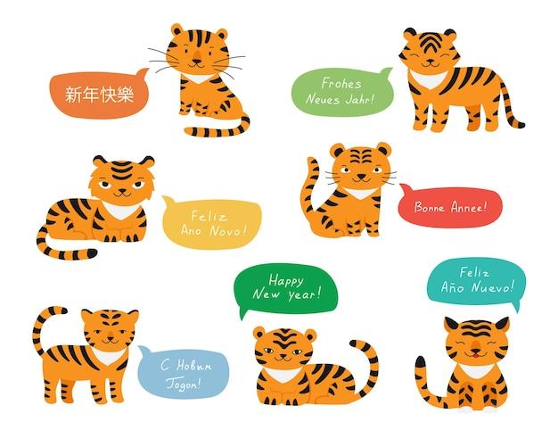Tijgers gelukkig nieuwjaarsgroeten in verschillende talen