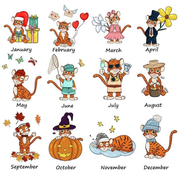 Tijgersymbool van het chinese of oosterse nieuwjaar, 12 maanden. perfect voor kalenderontwerp. vector illustratie cartoon stijl