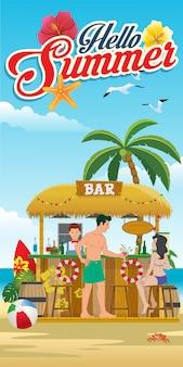 Tiki bar-flyer