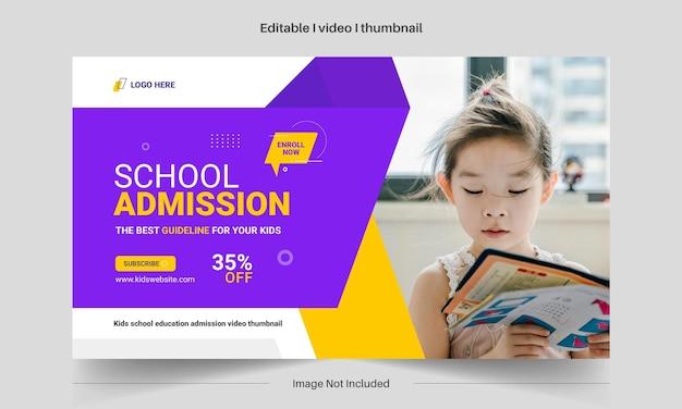 Toegang tot schoolonderwijs voor kinderen aanpasbare videominiatuur en webbannerontwerp