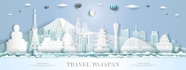 Toerisme naar japan met moderne architectuuroriëntatiepunten van azië.