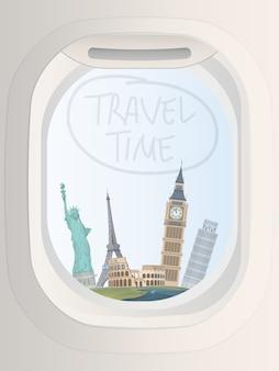 Toerisme reizen banner. toerisme reizen. patrijspoortvenster met bezienswaardigheden van de wereld.