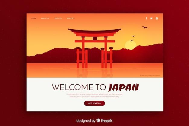 Toeristische uitnodiging voor japan sjabloon