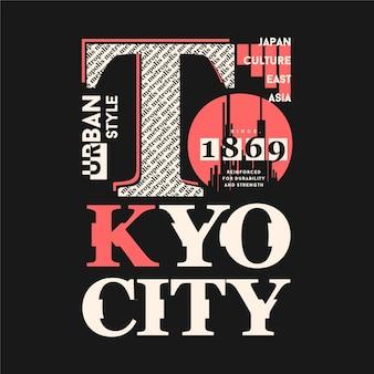 Tokyo japan geweven stedelijke stijl t-shirt en kleding ontwerptypografie