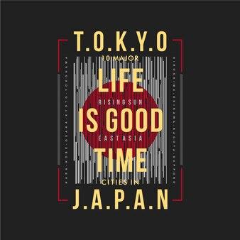 Tokyo japan tekstframe typografie grafische vector goed voor t-shirt