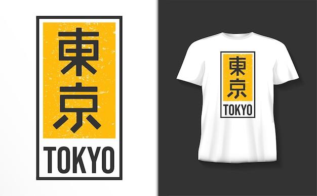 Tokyo typografie met kanji t-shirt
