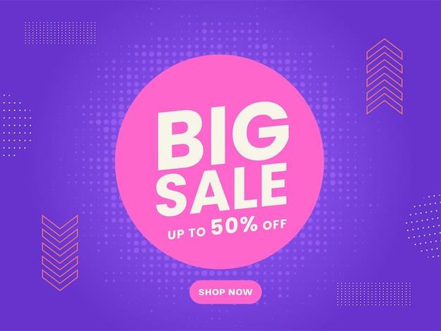 Tot 50 procent korting voor grote verkoop poster of banner ontwerp