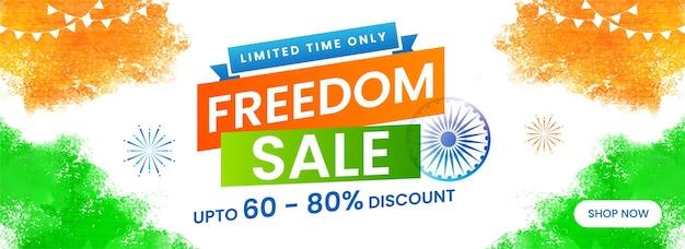 Tot 60-80 korting voor freedom sale header of banner design.