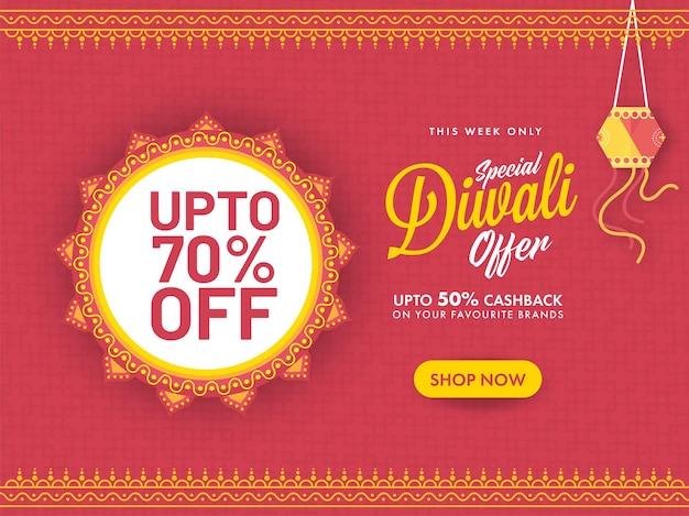 Tot 70% korting voor diwali sale posterontwerp met hangende lantaarn in rode kleur.