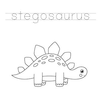 Traceer de namen van dinosaurussen. kleur schattige stegosaurus. handschriftoefening voor kleuters.
