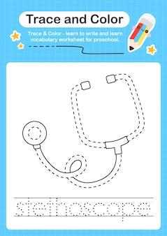 Traceer en kleur voorschoolse werkbladtracering voor kinderen om de fijne motoriek te oefenen