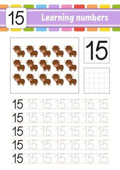 Traceer en schrijf. handschrift praktijk. leren cijfers voor kinderen. onderwijs ontwikkelt werkblad.