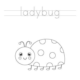 Traceer het woord. leuk lieveheersbeestje. handschriftoefening voor kleuters.