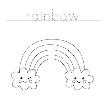 Traceer het woord. leuke kawaii regenboog. handschriftoefening voor kleuters.