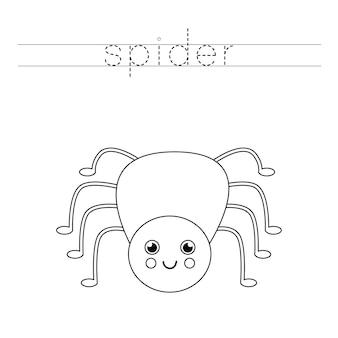 Traceer het woord. leuke spin. handschriftoefening voor kleuters.