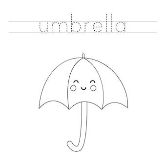 Traceer het woord. schattige kawaii paraplu. handschriftoefening voor kleuters.