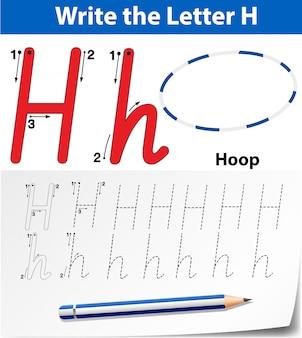 Tracing alfabet sjabloon voor letter h