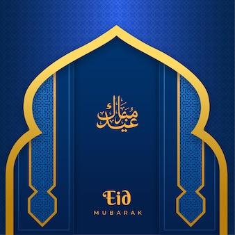 Traditioneel blauw en gouden ontwerp eid mubarak