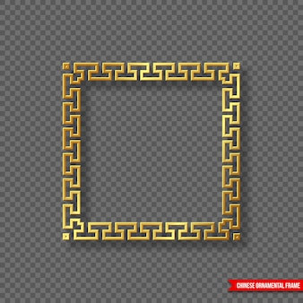 Traditioneel chinees decoratief gouden frame.