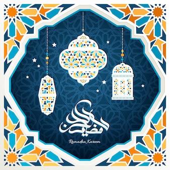 Traditioneel ornamentkader met ramadan-lantaarns en kalligrafie