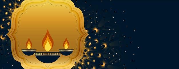 Traditioneel vrolijk diwali sprankelend webbannerontwerp
