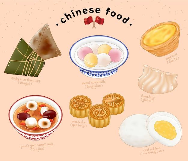 Traditionele chinese gerechten en straatsnacks