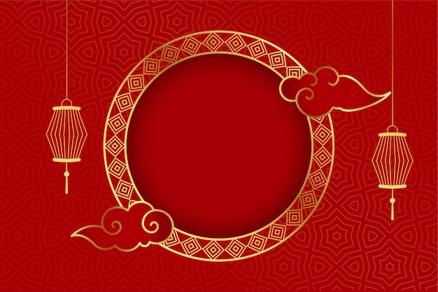 Traditionele chinese rode groet als achtergrond met lantaarns