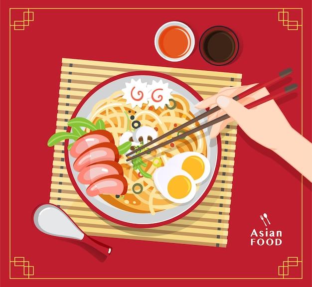 Traditionele chinese soep met noedels, noedelsoep in de chinese illustratie van het kom aziatische voedsel