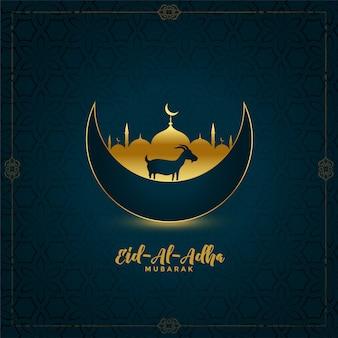 Traditionele eid al adha mubarak-groet