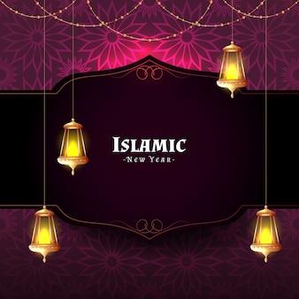 Traditionele festival van islamitische nieuwjaar achtergrond