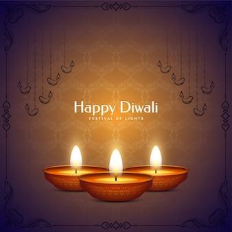 Traditionele gelukkige diwali-festivalachtergrond met lampen