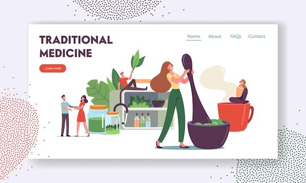 Traditionele geneeskunde bestemmingspagina sjabloon. artsenkarakters maken medicijnen van medische kruiden en planten, bereiden homeopathische recepten voor persoonlijk gebruik, ayurvedische remedie. cartoon vectorillustratie